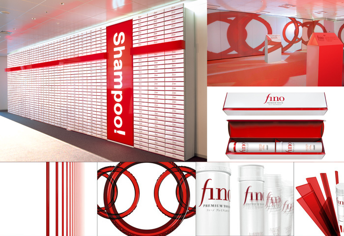 >SHISEIDO FINO / LAUNCH EVENT SPACE DESIGN