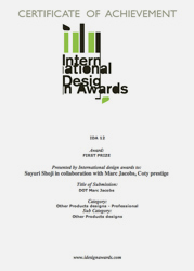 IDA: International Design Award